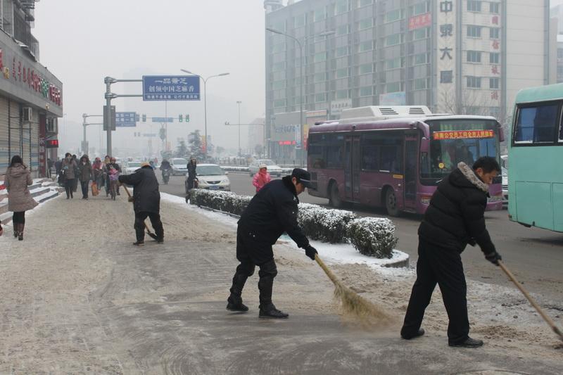 职责.迅速成立街道扫雪防冻工作领导小组,明确各科室、社区责图片