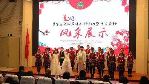最后,本次展示活动在燕柳小学飞扬合唱团带来的合唱《甜蜜时光》中图片